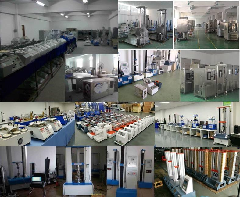 恒温恒湿箱/高低温试验箱生产厂家 图片